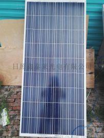 辽宁90W-12V多晶太阳能板 电池板价格