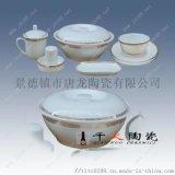 陶瓷碗盤生產廠家陶瓷食具批發定製