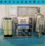 买车用尿素液设备-反渗透设备--首选青州百川