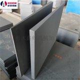 契形鋼板 滑板支座用契形鋼板 上下鋼板 預埋鋼板