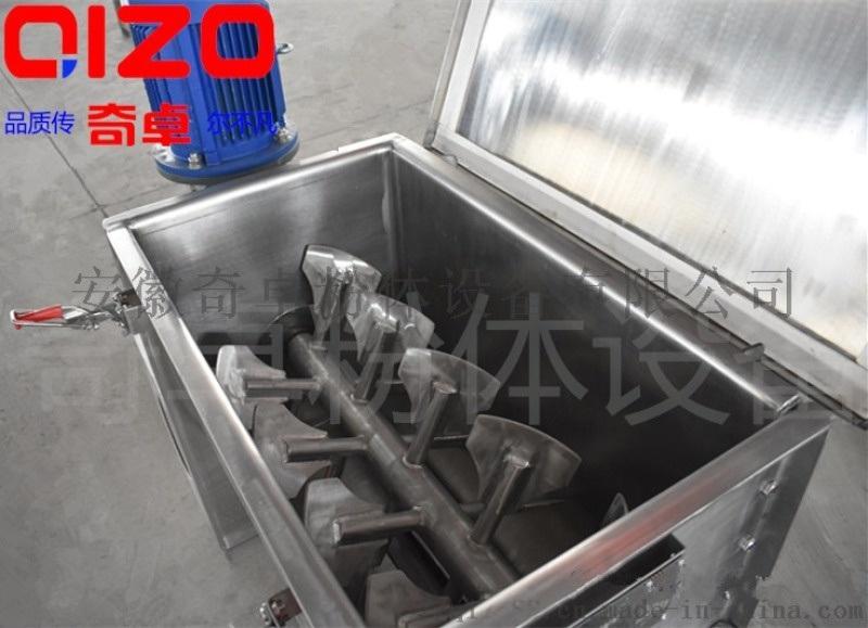 安徽奇卓硅铁混合机 海绵铁混合机