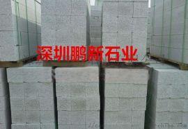 深圳天然花岗岩石桌石凳石椅庭院园林户外广场石