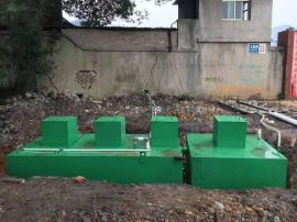 AO一体化大型污水处理设备
