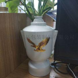 信拓立体烫金陶瓷花瓶水贴纸 低温水转印花纸订制加工