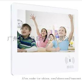 电子班牌电容触摸横屏幼儿校园数字智能刷卡考勤门禁