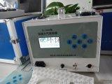 甘肃某职校推荐使用智能双路大气采样器