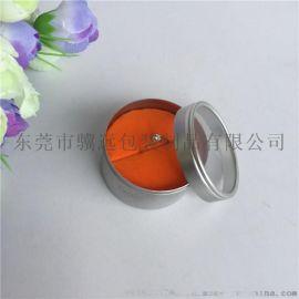 骥远包装首饰盒半圆开窗铝制戒指盒可定制