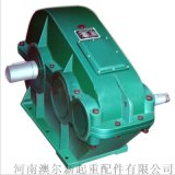ZQ圓柱齒輪減速機  軟齒面減速機