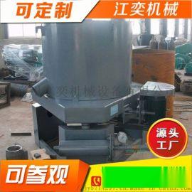 黄金精选机金矿选矿设备高效选金洗金设备