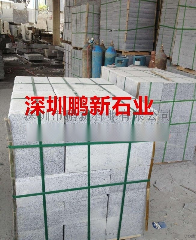 深圳花岗岩供应商q深圳石材海南黑-深圳石材厂家