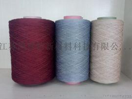 印花地毯纱线、方块毯纱线