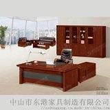 中山辦公家具廠-實木油漆家具