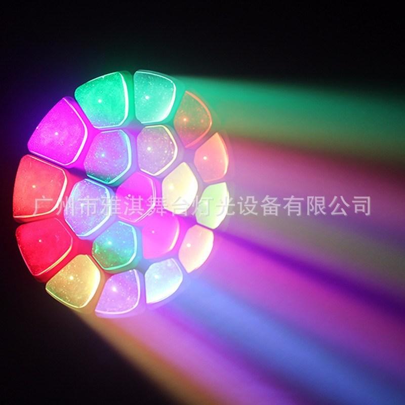19颗 LED大蜂眼光束灯蜂巢染色灯