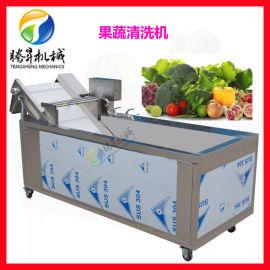 果蔬高压喷淋清洗机,网带冲浪气泡清洗机
