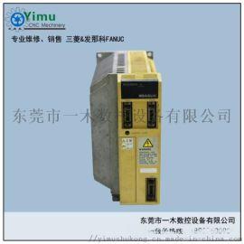 三菱伺服器MDS-A-SVJ-10专业故障维修及现货销售