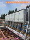 環保熱水鍋爐 工廠  浴室  酒店 適用