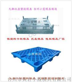1.5吨包装仓垫板塑料模具注塑网格卡板模具