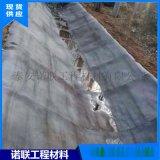 厂家生产水泥毯 浇水固化水泥布 水泥地面混凝土帆布