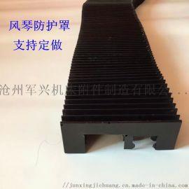 耐磨耐拉伸柔性风琴防护罩导轨护罩丝杠防护罩支持定做