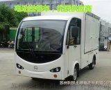 郑州四轮电动箱式货车 电动保温送餐车