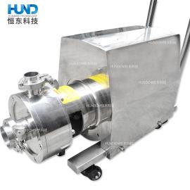 不锈钢移动管线式真空乳化机 移动乳化泵