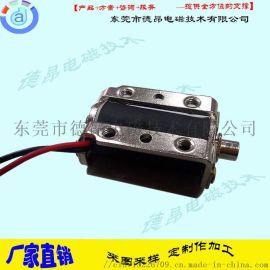 电子门锁单边保持式电磁铁