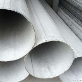 现货不锈钢管,不锈钢大管,不锈钢304工业焊管