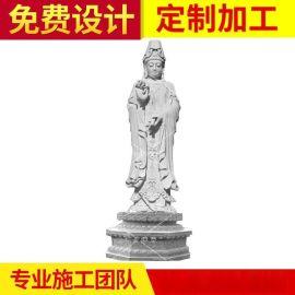 大型汉白玉观音菩萨 石雕观音 大理石佛像加工