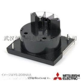 YM-8NDV电压表三菱电流表YS-10NAA代理