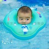 脖圈  游泳圈新生幼儿童小孩柔软颈圈