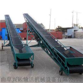 新款物流装车皮带输送机大倾角带式运输机 养鸡场专用饲料输送机价格y2