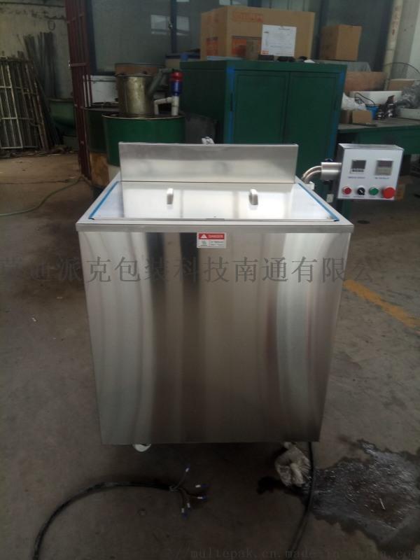 电动升降式热水收缩机 冷却牛肉热水收缩机