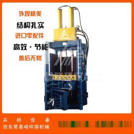 湖南垃圾打包机 60T 4门开打包机 薄膜打包机