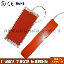 导热硅胶加热片电热膜保温选材电热圈