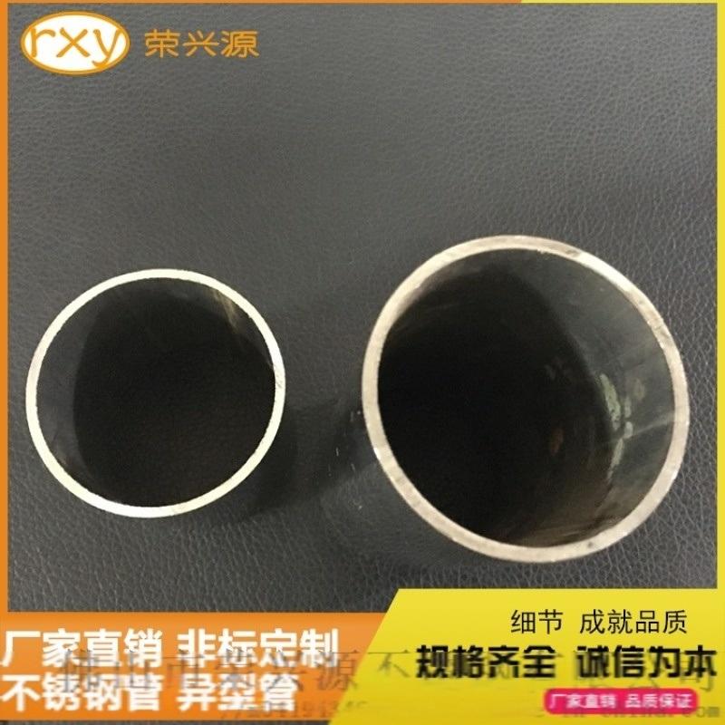 佛山不鏽鋼圓管生產廠家現貨304不鏽鋼圓管38