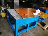 铸铁飞模桌/模具飞模工作桌/模具加工桌款式