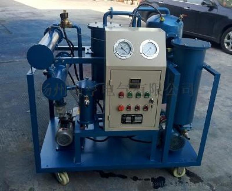 滤油机_真空净油机_变压器油滤油机厂家