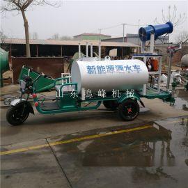 工程小型三轮喷雾洒水车, 除尘环保电动洒水车