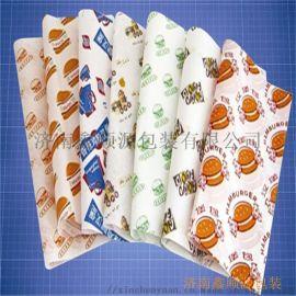 汉堡包装纸的命运 优质彩虹汉堡纸