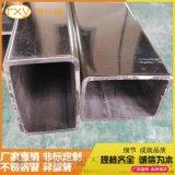 佛山不锈钢生产厂家非标定制不锈钢矩形管 304