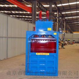 甘肃省鲁晨机械废纸箱液压打包机大型包装打捆机哪家好