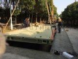 浙江称水泥的电子磅秤厂,50吨称钢筋的地磅称,安徽60吨称黄沙的电子磅称,称废品非常规汽车衡地磅