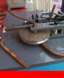 商丘市液压弯弧机数控角度可调弯弧机厂商出售