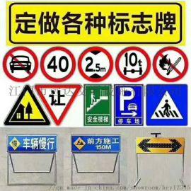 专业定做反光标志牌道路施工警示牌大型道路指引路牌