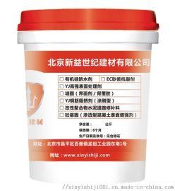 硅橡胶防水涂层拉毛 聚苯乙烯泡沫板拉毛