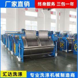 全自动洗脱机宾馆专用洗涤机生产厂家
