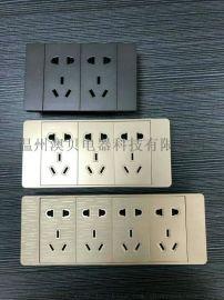 118**组合开关插座