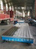 铸铁T型槽试验平台现货销售 保障品质