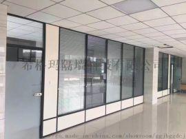 中山铝合金玻璃隔断-中山办公隔断