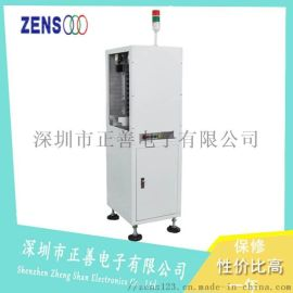 SMT微型上板机 PCB送板机 无需料框微型上板机